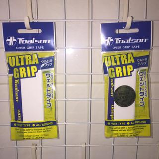 トアルソン(TOALSON)のグリップテープ(2本)(テニス)