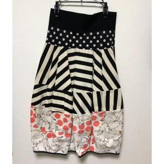 アッシュペーフランス(H.P.FRANCE)のライチ PICTURES バルーンスカート(ひざ丈スカート)