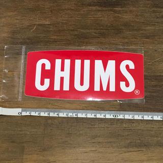 チャムス(CHUMS)の【新品】CHUMS ロゴステッカー 13cm(ステッカー)