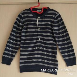 マーガレットハウエル(MARGARET HOWELL)のマーガレットハウエル キッズ ボーイズ 男児 ニット 薄手 ネイビー 120(ニット)