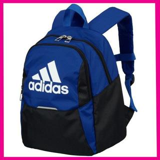 adidas - アディダス サッカー ボールバッグ Dバッグ ボール専用 リュック 青色