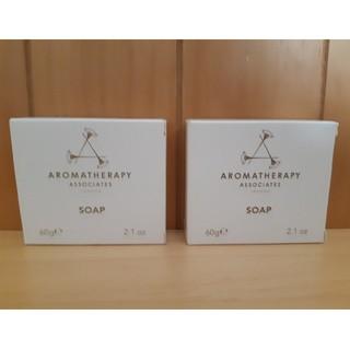 アロマセラピーアソシエイツ(AROMATHERAPY ASSOCIATES)のアロマセラピー アソシエイツ 石鹸2個セット(ボディソープ / 石鹸)