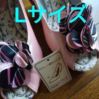 新品sorridereピンクパンプス【Lサイズ】(ハイヒール/パンプス)