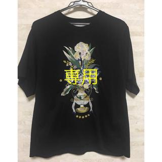 マメ(mame)のMame Kurogouchi(Tシャツ(半袖/袖なし))