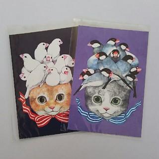 未使用☆ヒグチユウコ☆ポストカード 2枚(写真/ポストカード)
