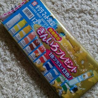 サクラ マット 水彩 13色 金色付(絵の具/ポスターカラー )