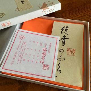 【美品】特製塩瀬帛紗・真朱(その他)
