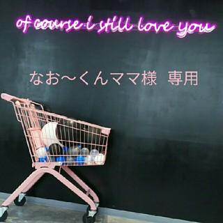シマムラ(しまむら)の☆ミニオン仮装☆サロペット&Tシャツ 130(衣装)