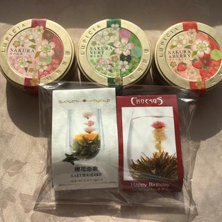 ルピシア(LUPICIA)のルピシア 桜ティーパック & 工芸茶(茶)
