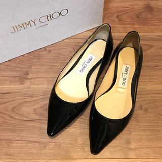 ジミーチュウ(JIMMY CHOO)の美品☆Jimmy Choo Romy フラットシューズ 35(バレエシューズ)