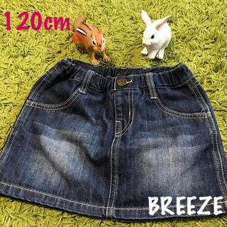 ブリーズ(BREEZE)の(BREEZE)デニムスカート120cm(スカート)