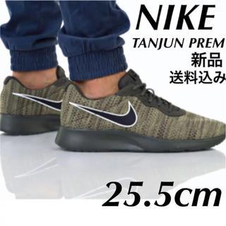ナイキ(NIKE)の新品★定価7560円★NIKE TANJUN PREM★25.5cm(スニーカー)