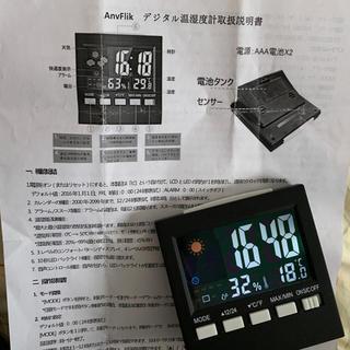 AnvFlik 温度計 湿度計 温湿度計 デジタル温度計 気象計 目覚まし時計(置時計)