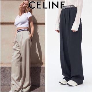 セリーヌ(celine)のCELINE セリーヌ ロゴパンツ 34 ベージュ フィービーファイロ ニット(カジュアルパンツ)