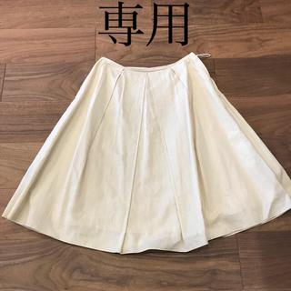 ヨンドシー(4℃)の麻素材 4℃膝丈スカート(ひざ丈スカート)