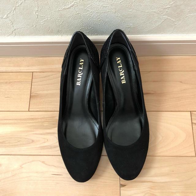 BARCLAY(バークレー)の中古美品 バークレー 黒パンプス 箱有 23.5 EE   レディースの靴/シューズ(ハイヒール/パンプス)の商品写真