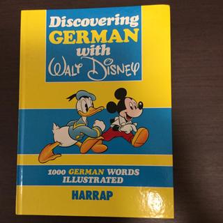ディズニー(Disney)のドイツ語     ディズニーイラスト(洋書)