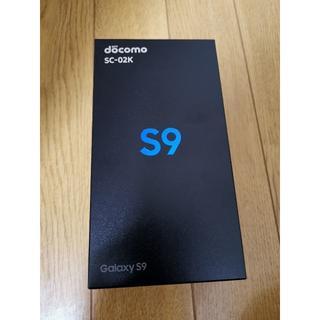 サムスン(SAMSUNG)のSamsung Galaxy S9 SC-02K パープル 新品 SIMフリー(スマートフォン本体)