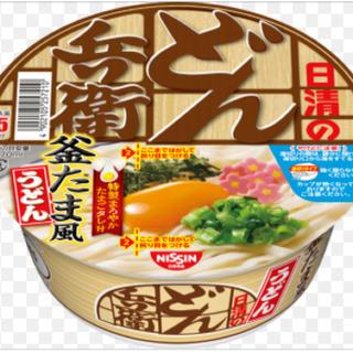 どん兵衛釜玉うどんや薄皮饅頭ご当地お菓子♡(麺類)