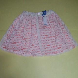 ジーユー(GU)のGU リバーシブルスカート  タグ付き未使用 サイズ 150 (スカート)