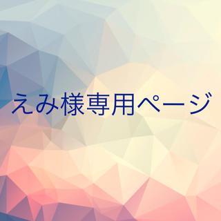 すとぷり ブロマイド(写真/ポストカード)