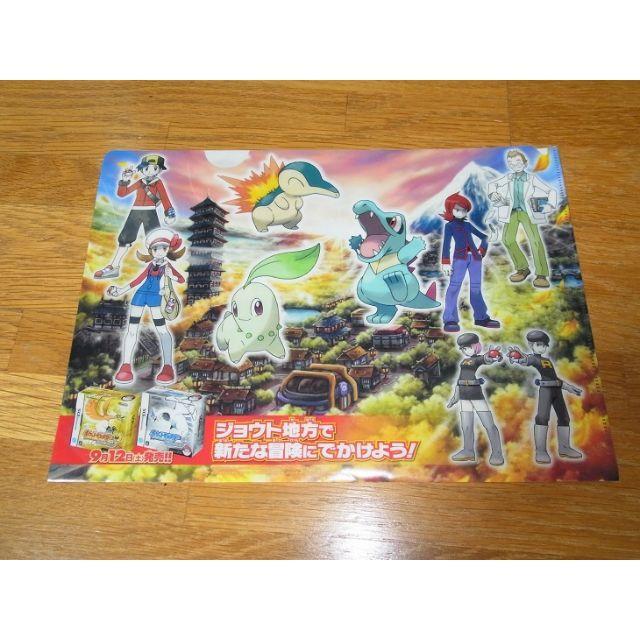 A4クリアファイル 「ポケットモンスター ハートゴールド・ソウルシルバー」 エンタメ/ホビーのアニメグッズ(クリアファイル)の商品写真