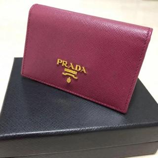1ae8e7630a66 8ページ目 - プラダ カードケースの通販 2,000点以上 | PRADAを買うなら ...