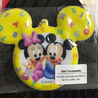 ディズニー(Disney)のマタニティマーク ディズニー(マタニティ)