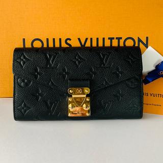 250f056de041 29ページ目 - ヴィトン(LOUIS VUITTON) モノグラム 財布(レディース)の ...