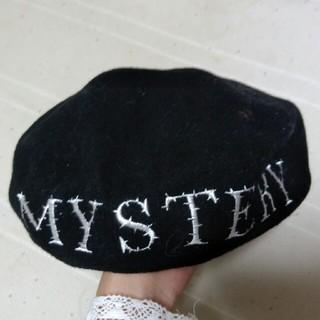 イートミー(EATME)のベレー帽(ハンチング/ベレー帽)
