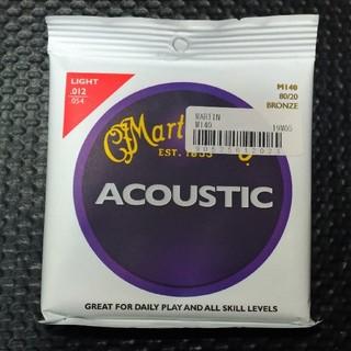 Martin アコースティックギター弦 80/20 Bronze M-140(アコースティックギター)
