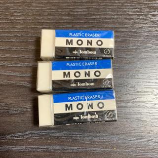 消しゴム  MONO(消しゴム/修正テープ)