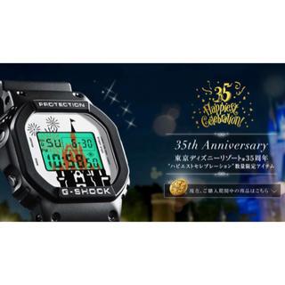 ディズニー(Disney)のディズニー 35周年 G-SHOCK(腕時計(デジタル))