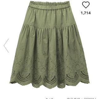 GU - GU 大型店限定 140cm エンブロイダリースカート