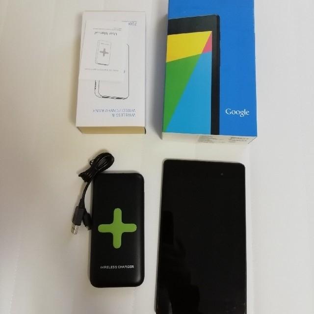 NEXUS7 (2012)が重い時の対処法【Android5.0 ...