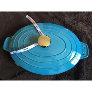 ストウブ(STAUB)の《新品・週末限定価格》staub  オーバルホットプレート サックスブルー (調理道具/製菓道具)
