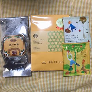 紅茶・びわ茶 セット(茶)