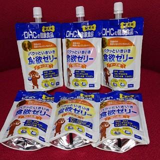 ディーエイチシー(DHC)のDHC 愛犬用 食欲ゼリー  6袋(犬)