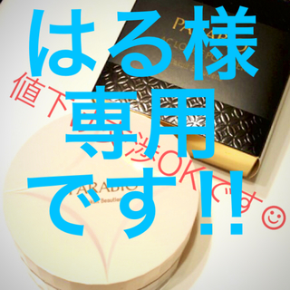 ヤクルト(Yakult)のパラビオYakultルースパウダー美品(フェイスパウダー)
