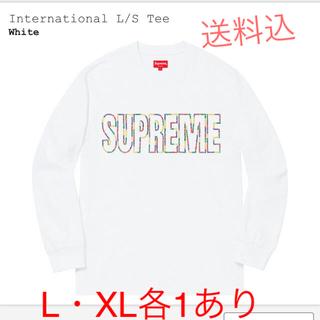 シュプリーム(Supreme)のsupreme2019SS International L/S Tee  白(Tシャツ(長袖/七分))