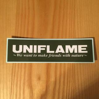 ユニフレーム(UNIFLAME)のユニフレーム  UNIFLAME ステッカー キャンプ camp (その他)