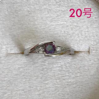 リング 指輪 CZ ダイヤ ミスティックトパーズ シルバー 20号 大きいサイズ(リング(指輪))