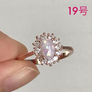 リング 指輪 CZ ダイヤ シンセティック オパール 19号 エテ 好き❤︎(リング(指輪))