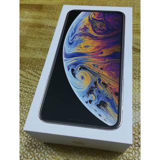 アイフォーン(iPhone)の新品未使用 iPhone XS MAX 64GB シルバー(スマートフォン本体)