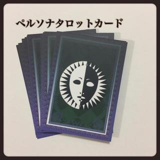 ☆彡今話題ペルソナ タロットカード※(衣装一式)