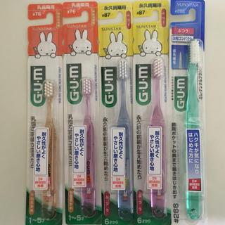 サンスター(SUNSTAR)のSUNSTAR こども用歯ブラシ4本セット+1本(歯ブラシ/歯みがき用品)