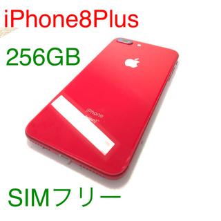アップル(Apple)のiPhone8Plus 256GB SIMフリー プロダクトレッド (スマートフォン本体)