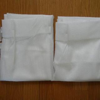 イオン(AEON)の100×103 レースカーテン 白 2枚組①(レースカーテン)