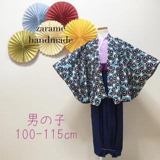 【iku様専用】着物と袴 男の子 100-115㎝(和服/着物)