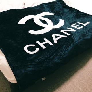 シャネル(CHANEL)のシャネル ブランケット ノベルティー(毛布)